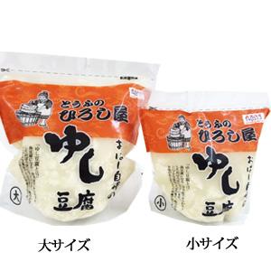 ゆし豆腐(小)