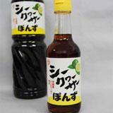 シークヮーサーポン酢(250ml)