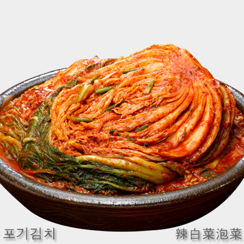 【三口一品】単品 白菜キムチ3kg
