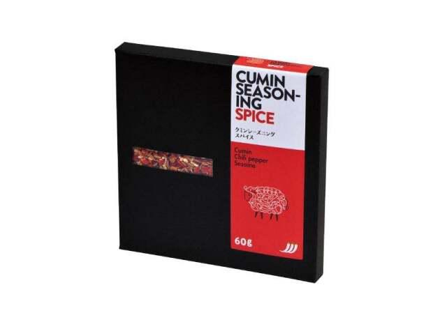 【セレクト追加商品】★粗料★串焼料・焼肉調料60g(20g×3袋) いろんな料理に使えるスパイス!