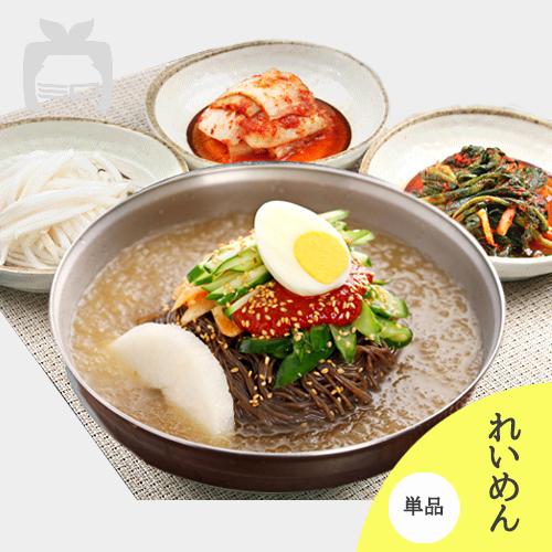 【セレクト商品】 ソウル市場 冷麺 (麺 160g)
