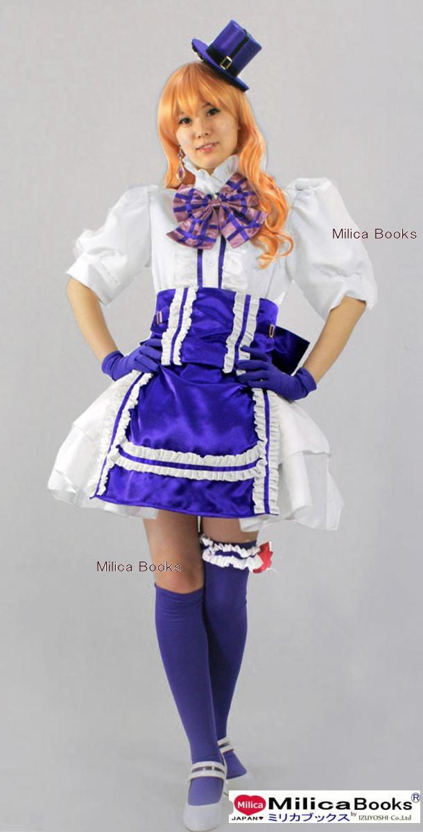 マクロスF シェリル・ノーム  双子座ドレス 豪華8点セット ステージ衣装
