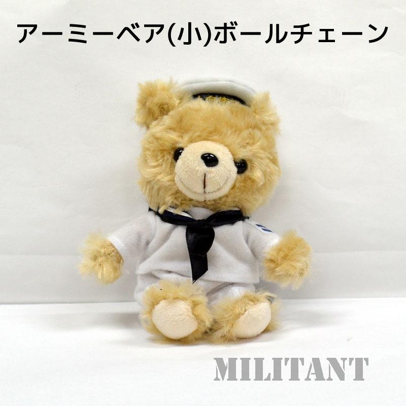 セーラーベアー 海上自衛隊 JMSDF(小)