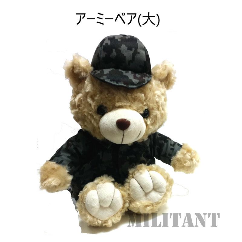 航空デジタル迷彩ベアー 航空自衛隊 JASDF(大)