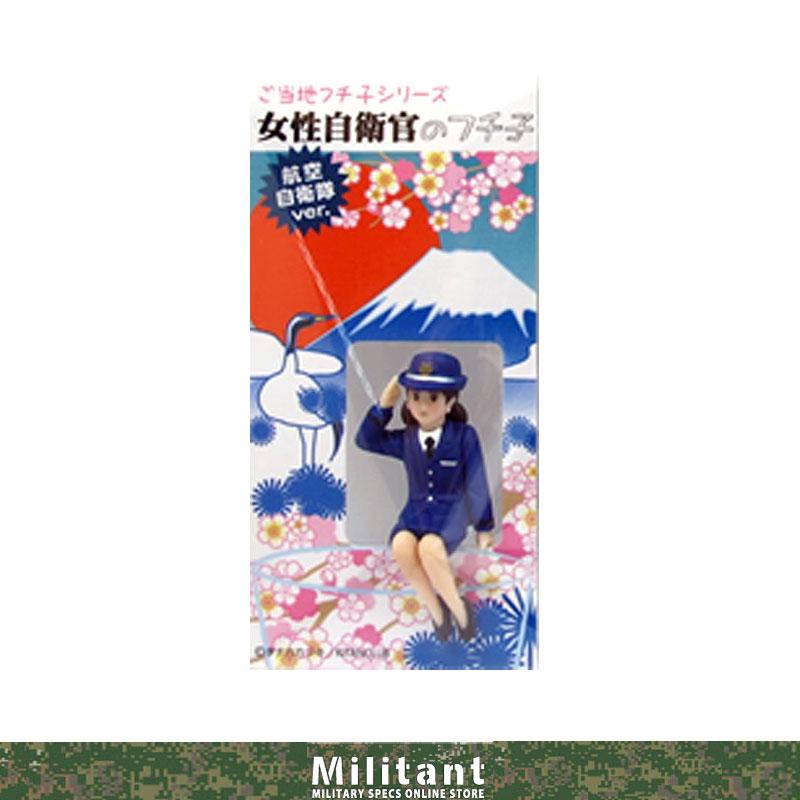 数量限定 ご当地フチ子シリーズ【女性自衛官のフチ子】航空自衛隊ver.