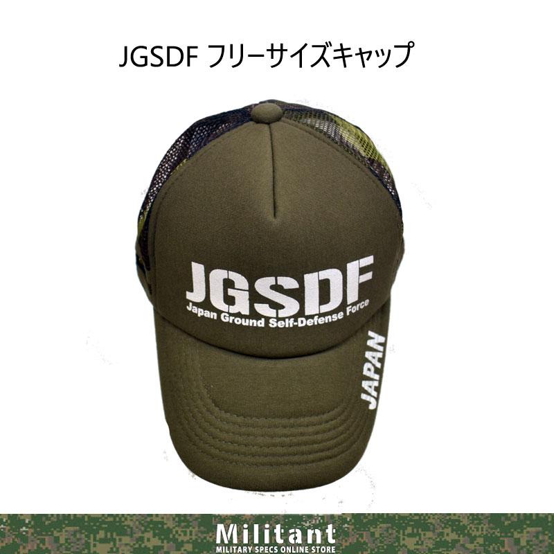 ハーフメッシュCAP JGSDF