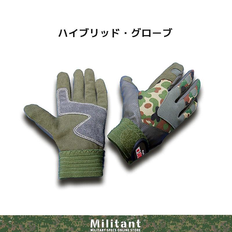 オールラウンド迷彩手袋 ハイブリッド・グローブ C-761