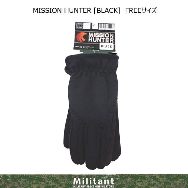 MISSION HUNTER ブラック