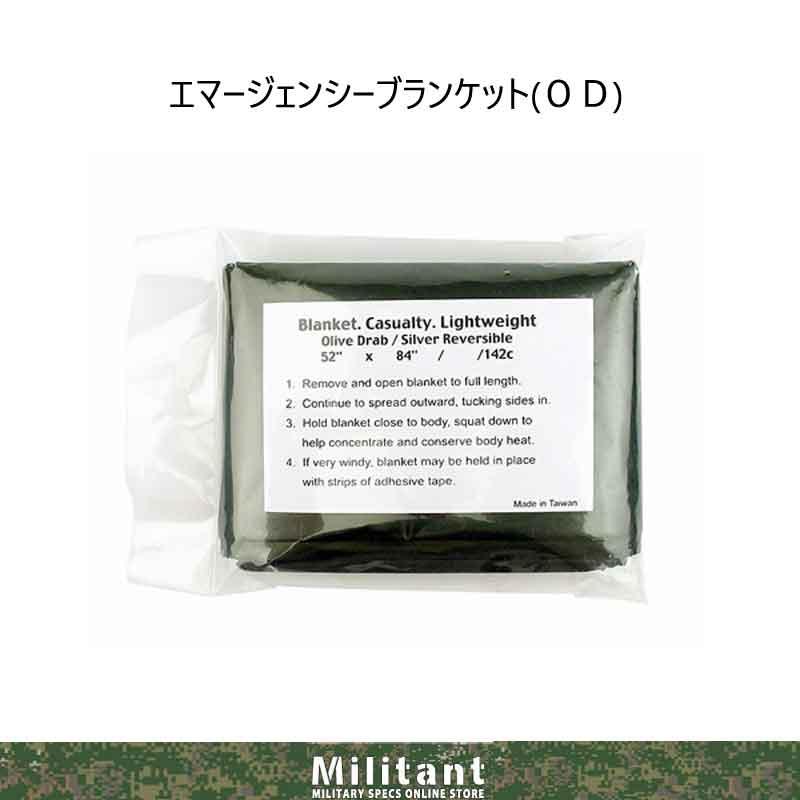 Emergency Blanket OD (エマージェンシーブランケット)