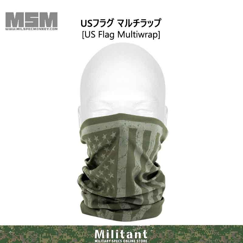 MSM USフラグ マルチラップ [US Flag Multiwrap]