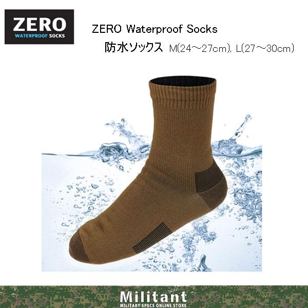 ZERO Waterproof Socks 防水ソックス