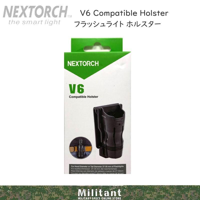 Nextorch V6 コンパチブルホルスター Compatible Holster [フラッシュライト用ホルスター]