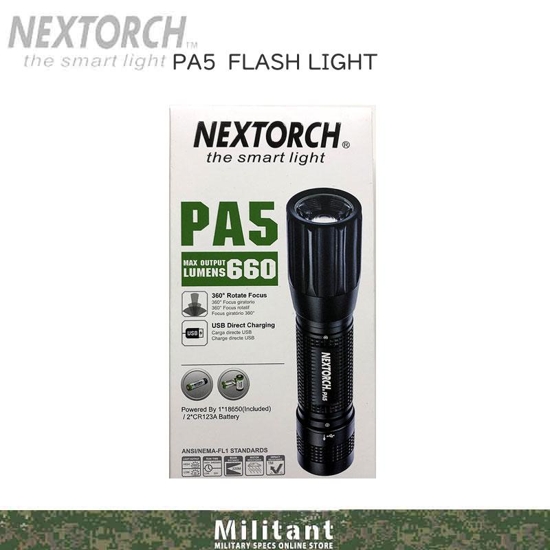 NEXTORCH PA5 フラッシュライト USB充電 660ルーメン