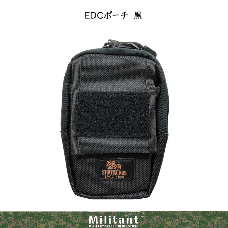 EDCポーチ ブラック