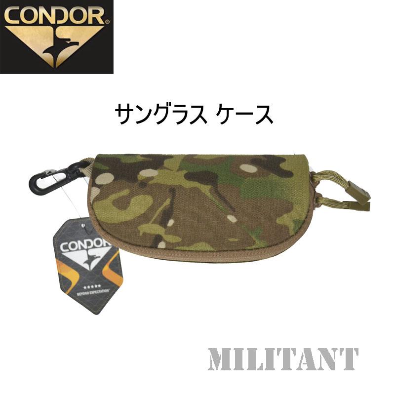 CONDOR コンドル タクティカルギア サングラスケース マルチカモ