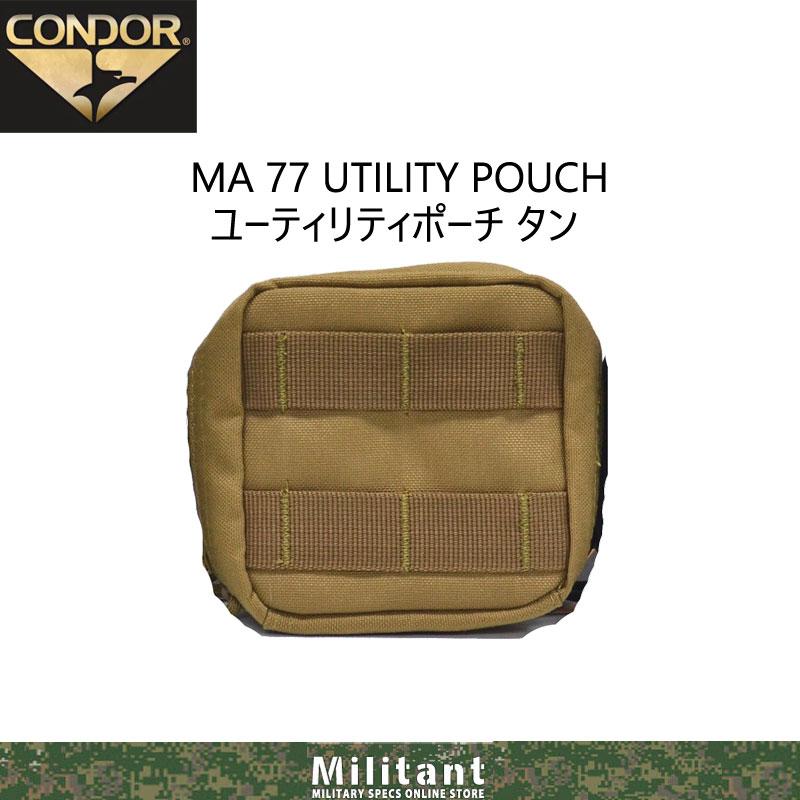[CONDOR] MA77 ユーティリティポーチ タン