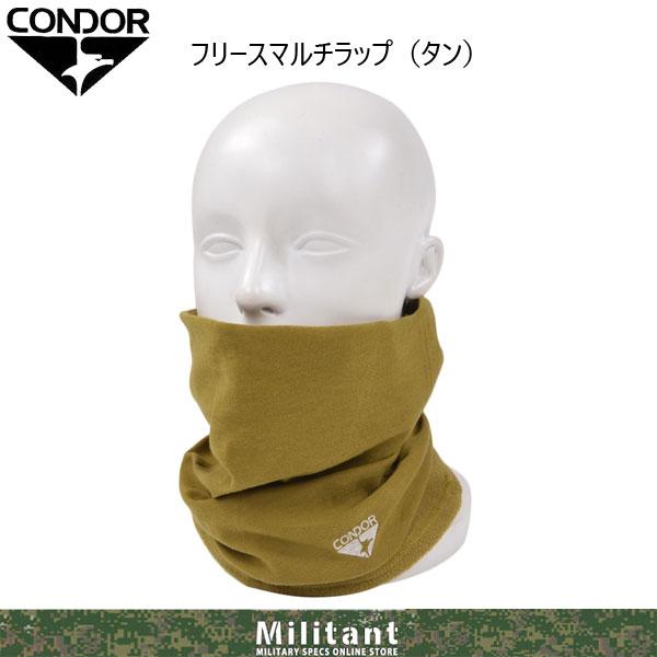 CONDOR(コンドル) タクティカルギア フリースマルチラップ タンカラー
