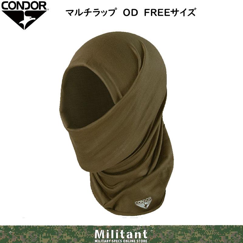 CONDOR(コンドル) タクティカルギア マルチラップ OD