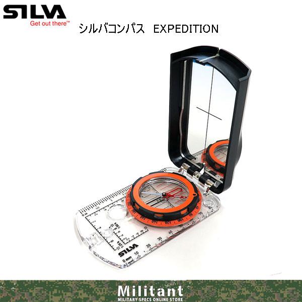 SILVA コンパス 6400ミル