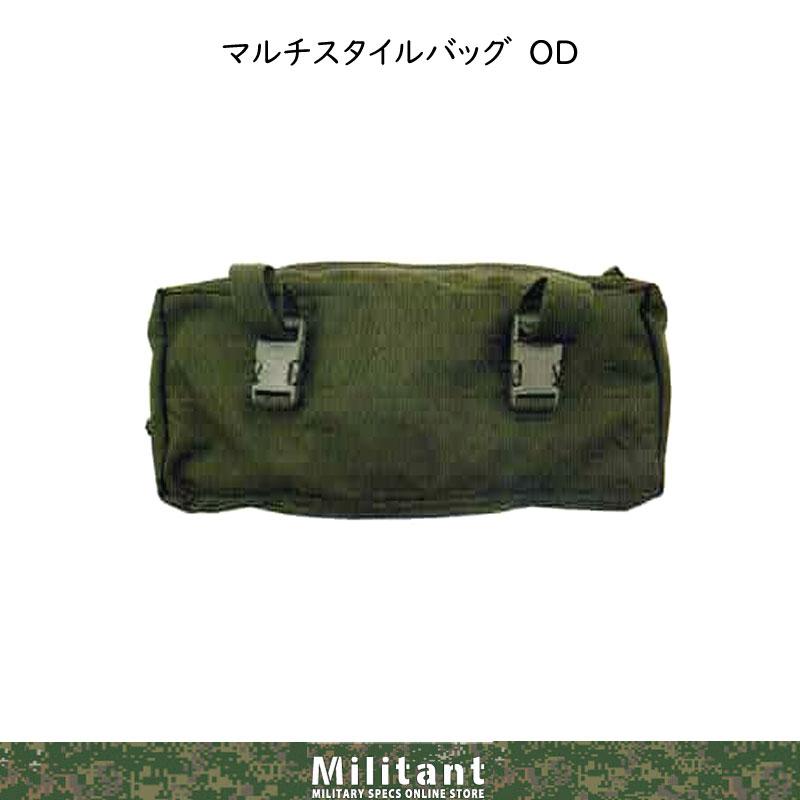 マルチスタイルバック(OD)