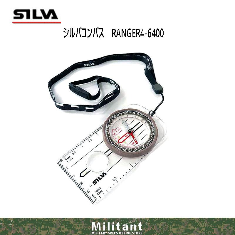 SILVAコンパス  RANGER4-6400