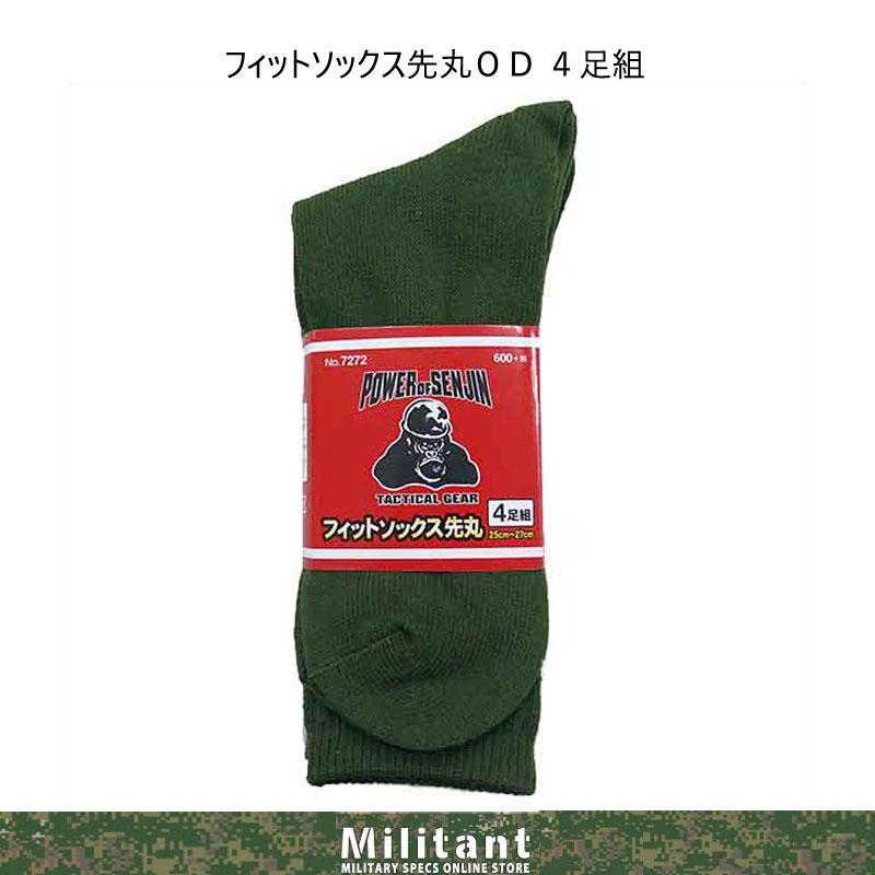 フィットソックス 先丸 OD (4足組)