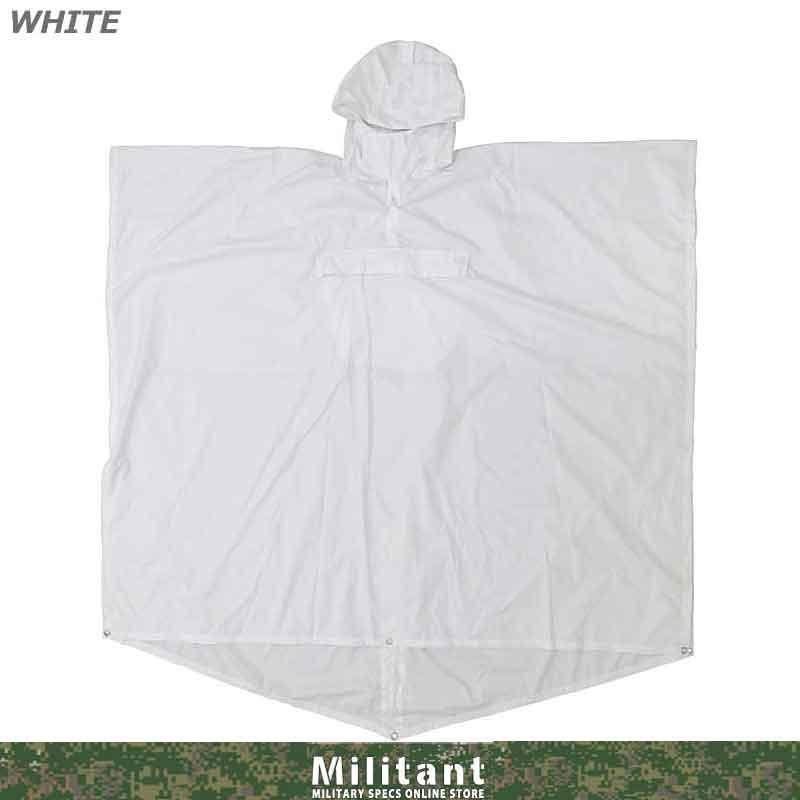 軽量 白ポンチョ(胸ポケット付) ロング丈
