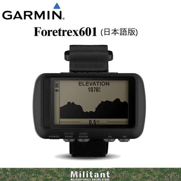 GARMIN(ガーミン) ForeTrex(フォアトレックス) 601 日本語版