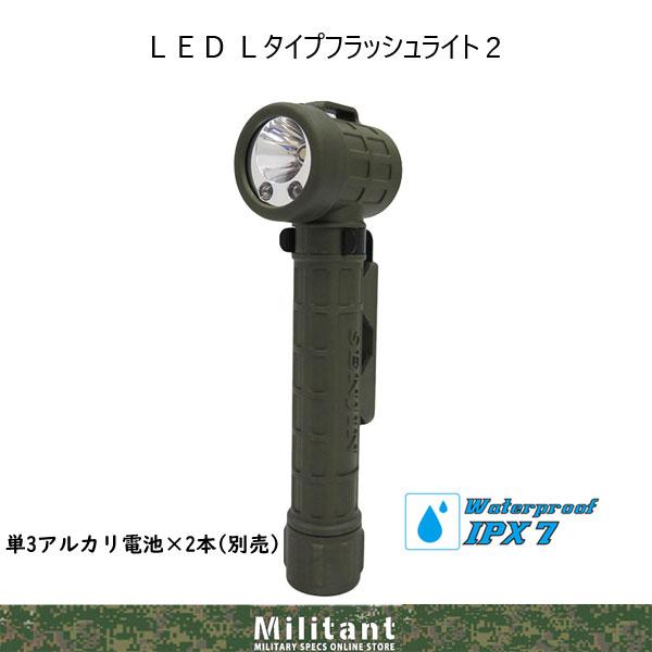 LED Lタイプフラッシュライト2