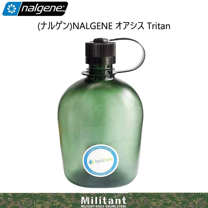 NALGENE ナルゲン bpa free 1.0リットル  オアシス Tritan ブラック