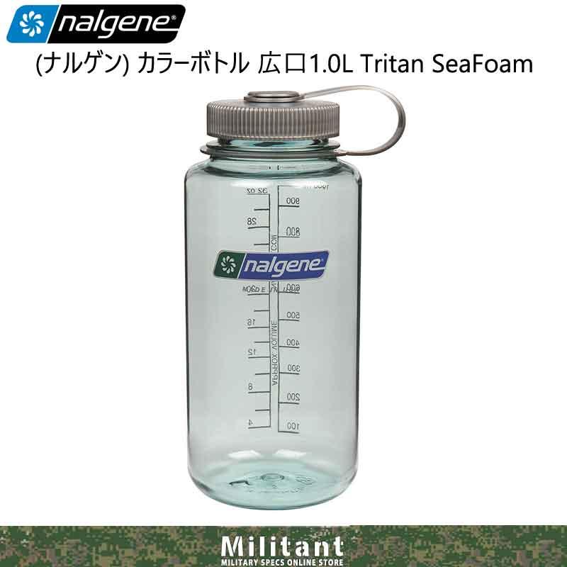 NALGENE ナルゲン bpa free 広口 1.0リットル Tritan Sea  foam