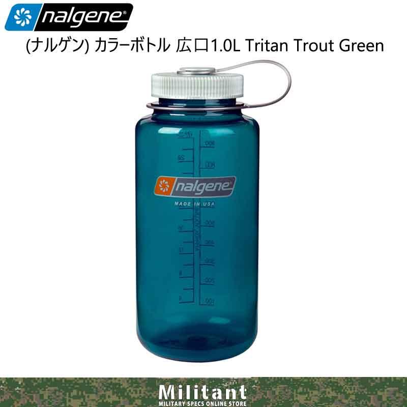 NALGENE ナルゲン bpa free 広口 1.0リットル Tritan TroutGreen