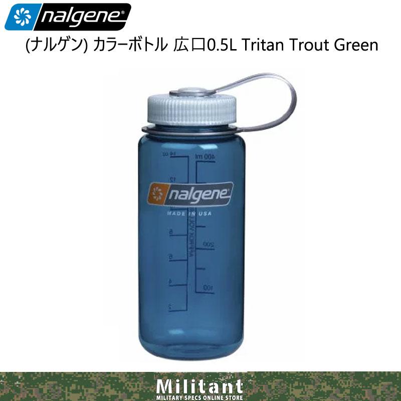 NALGENE ナルゲン bpa free 広口 0.5リットル Tritan TroutGreen