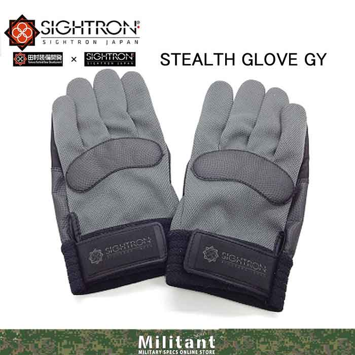 Stealth Glove GY (田村装備開発製×SIGHTRON)
