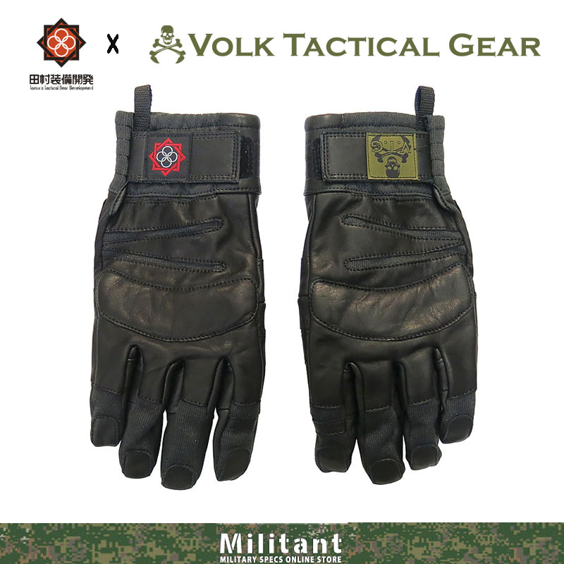 田村装備開発 × VOLK CQB Tactical Glove Model 3 Short 黒
