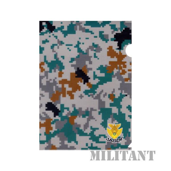 航空自衛隊徽章入り 航空デジタル迷彩A4クリアファイル