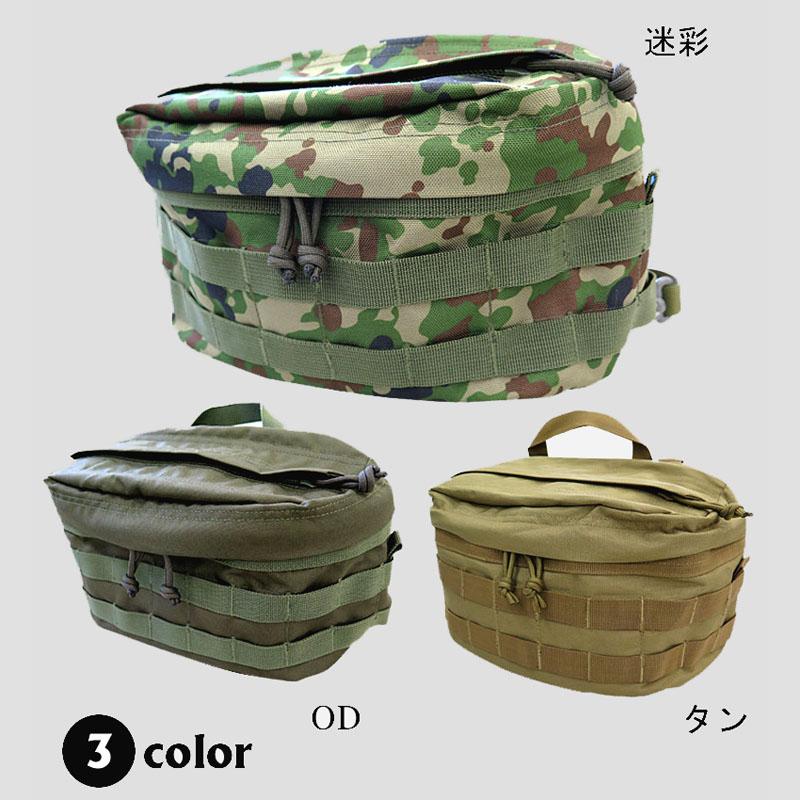 3wayヒップバッグ  (迷彩・OD・タン)