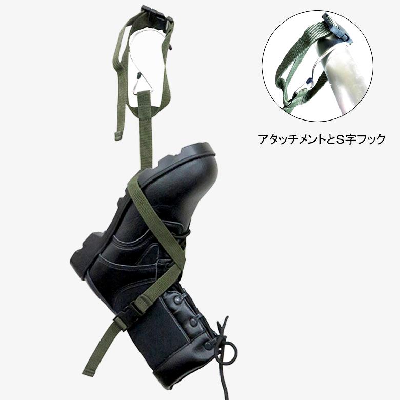 ブーツ干しベルト(2本組)