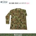 大特価【Sサイズ】白金ナノ 迷彩長袖Tシャツ(吸汗・速乾)
