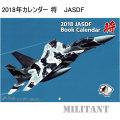 在庫一掃セール航空自衛隊カレンダー JASDF 2018年