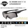 ESS CROSSBOW ASIAN FIT 2LS(クロスボーアジアンフィット2レンズ)