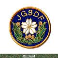 自衛隊マーク JGSDF 紺 ワッペン 丸(陸上自衛隊)