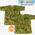 白金ナノドライ迷彩半袖Tシャツ(2枚組)