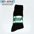 白金ナノ 先丸靴下 黒(3足組)