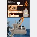 海上自衛隊QP イージス艦(ブリスターパック)