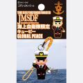 海上自衛隊QP 艦長(冬) 敬礼(ブリスターパック)