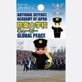 防衛大学QP 冬服(男) 敬礼(ブリスターパック)