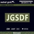 【反射/蓄光パッチ】JGSDF ODワッペン コールサイン