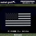 【IRパッチ】国旗 アメリカ  グレー(2-9)