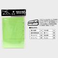 防水リフィル(50P) システム手帳 ミニ用